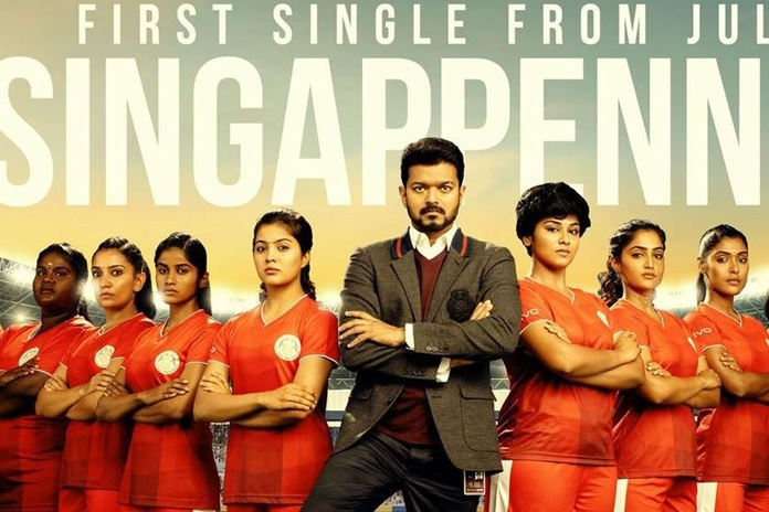 BIGIL SONG FINALLY RELEASED AFTER LEAK – SANTHORA TV