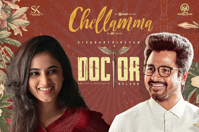 """THE S'n'A COMBO IS BACK WITH """"CHELLAMMA""""! – SANTHORA TV"""